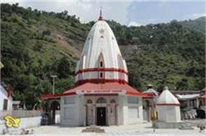 budha amarnath yatra a history