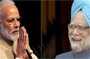 pma refuses to give details of modi and manmohan s foreign visits