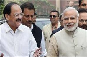 know why the vankiyya naidu perfect for the bjp