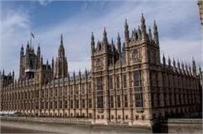 hackers attacked new mps in britain