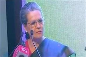 current situation is a big challenge for the country  sonia