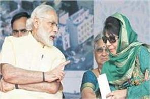 modi mission kashmir fail preparation for presidential rule