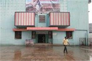 locker lock on one thousand cinema halls in protest of local tax
