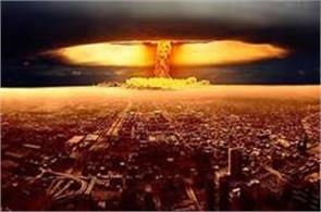 the time has come to make the world a nuclear weapon