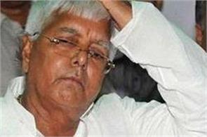 lalu yadavs knot in the wake of allegations of corruption