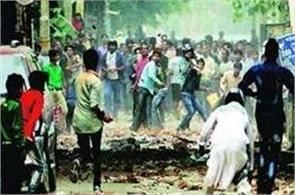 among communal tensions are burning brother of brotherhood