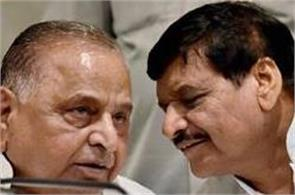 mulayam maha coalition chief if not split coalition