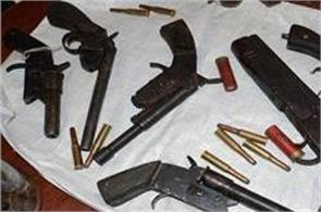 illegal weapon dealer selling goods in the country