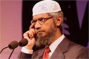 zakir naik passport canceled