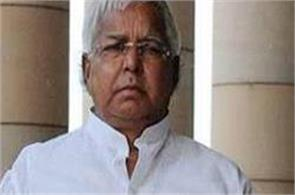 unaccounted property of lalu and family