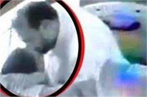 rape  rape  beatings and excesses by bjp leaders