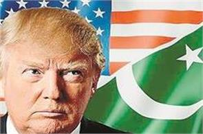 trump administration increased pressure on pak