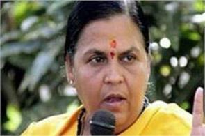 union minister uma bharti said the social concerns survivors river woman