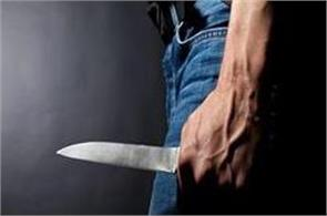 the youth deadly attack with a knife