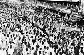 india movement public documents ina displayed in national archives