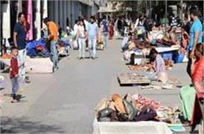 traders seeks sector 17 to vendors free zone