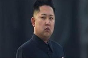 kim jong opposes us time for the devastation