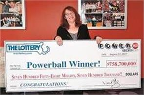 32 yearold woman engaged in a 500 billion lottery