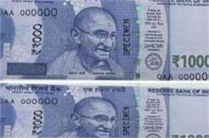 not a plan to issue 1000 rupees notes
