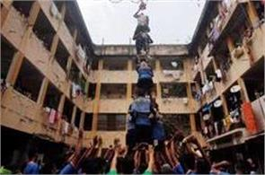 dahi handi dhoom in mumbai after getting green signal from high court