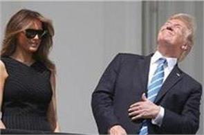 trump saw the eclipse from the naked eye
