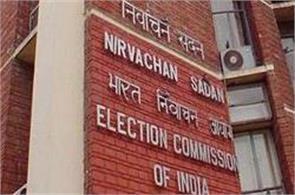 ec rejects congress demand both votes cast cross voting canceled