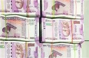 the fake currency in the country is being recovered continuously
