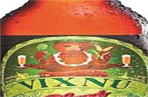 hindus demanded withdrawal of beer named after lord vishnu
