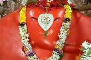 tuesday good luck worship in this muhurat