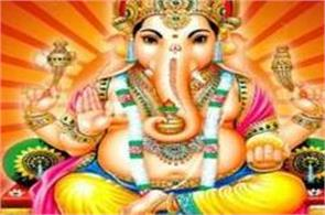 good luck god also removes obstacles from life