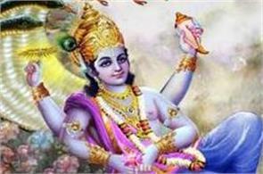 pavitra ekadashi 3rd august