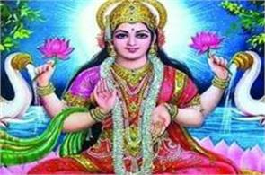 today will be the beginning of mahalaxmi vrat