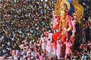 ganeshotsav festival will be celebrated for 11 days