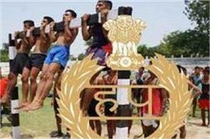 ncc certificates issued not issued for constable recruitment