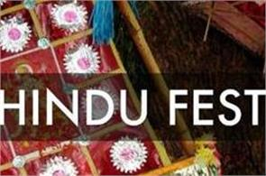 festivals august 20 to august 26