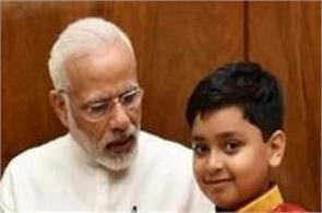 riddhiraj kumar donates prize money for indian army welfare fund