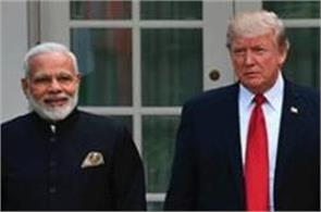 confirmed between modi trump on peace enhancement in the indian ocean region