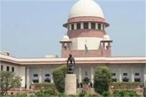 sc declares right to privacy as fundamental right under the constitution