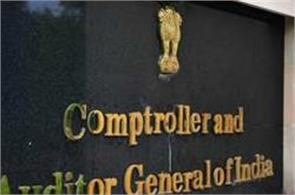 cag has slammed the maharashtra government for slow processing in taxes