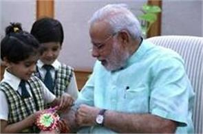this pakistani sister tied to rakhi to pm modi last 36 years