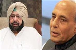 captain government writes letter to rajnath do not remove paramilitary