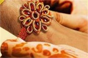 raksha bandhan how to celebrate in india