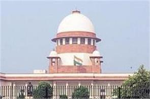 sc asks the government  how is it being supervised by mid day meal