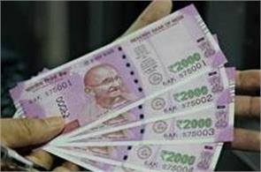 epfo will put etf units in the provident fund account