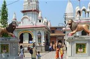 dakshayswar mahadev temple in haridwar