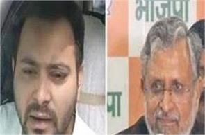 bihar government gave lalu family a shock