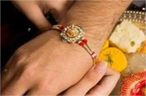 rakhi will not be tied at this time
