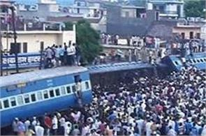 whenever large rail accidents