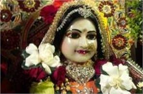 shri radha ashtami tomorrow
