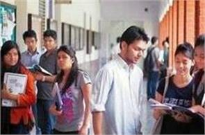 9th cut off list continues in delhi university